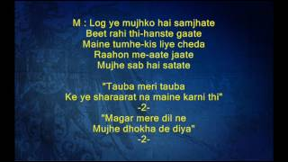 Tumse O haseena kabhi mohabbat - Farz - With Female Voice - Full Karaoke