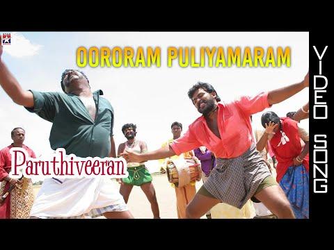 Xxx Mp4 Vuroram Puliamaram Video Song Paruthiveeran Tamil Movie Karthi Priyamani Yuvan Shankar Raja 3gp Sex