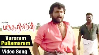 Vuroram Puliamaram Video Song | Paruthiveeran Tamil Movie | Karthi | Priyamani | Yuvan Shankar Raja