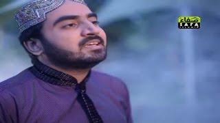 Shakeel Ashraf - Tere Chehre Toun - Mahe Ramzan A Gaya