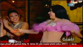نفسنة | رقصة الراقصة آلا كوشنير فى بداية العام الجديد على موسيقى شيك شاك شوك