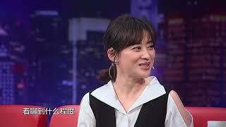 """《金星时间》第76期:梅婷与丈夫的浪漫旅行  """"旅游""""那些事 2 0版  The Jinxing"""