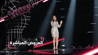 #MBCTheVoice - مرحلة العروض المباشرة - صفاء سعد تؤدي أغنية 'يا مجنون'