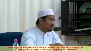 Tafsir An Nisa ayat 21-Ustaz Ahmad Dusuki