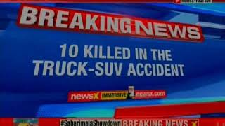 Chhattisgarh: Truck-SUV accident takes place in Mahasamund, 10 killed