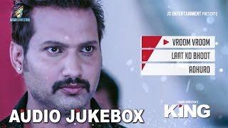 KING | किङ |  New Nepali Movie | AUDIO JUKEBOX