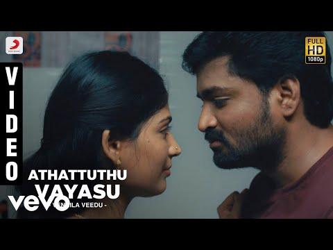 Xxx Mp4 Vennila Veedu Athattuthu Vayasu Video Senthil Vijayalakshmi 3gp Sex