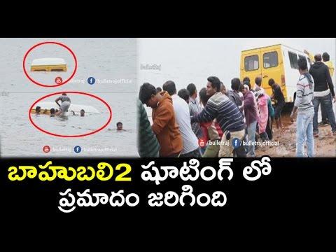 బాహుబలి2 షూటింగ్ లో ప్రమాదం | Accident in Bahubali 2 Shooting | Bahubal2 Making |Bullet Raj