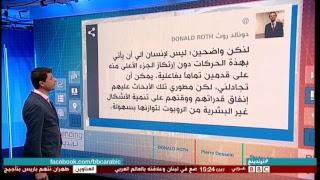 بي_بي_سي_ترندينغ: فيتو روسي يوقف تمديد مهمة لجنة التحقيق الدولية في #سورية ومواضيع اخرى شاركونا