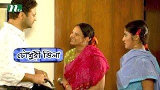 Bangla Natok Chowdhury Villa (চৌধুরী ভিলা) | Episode 08 | Directed by Himel Ashraf