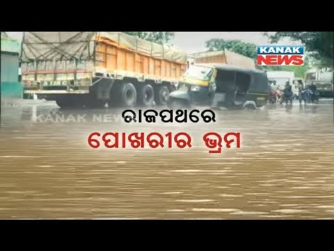 Xxx Mp4 National Highway Waterlogged In Angul 3gp Sex