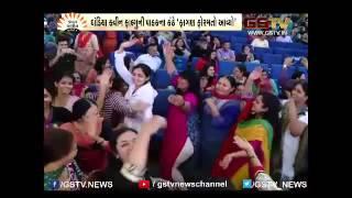 Falguni Pathak (P-6) Gujarat Samachar Samanvay 2016 (13-2-16)