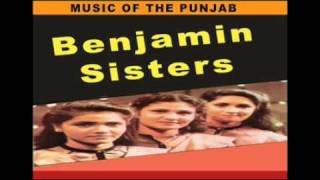 Benjamin Sisters -  Ghungroo Tut Gaye