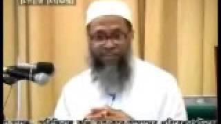 Bangla Tafseer 055 Surah Ar Rahman by Sheikh Abdul Qaiyum (Full)