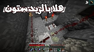 Minecraft - SinglePlayer #132: أحصنة جديدة!