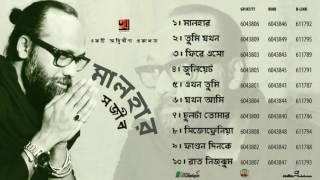 Malhaar | Tanveer Alam Shawjeeb | Full Album | Audio Jukebox