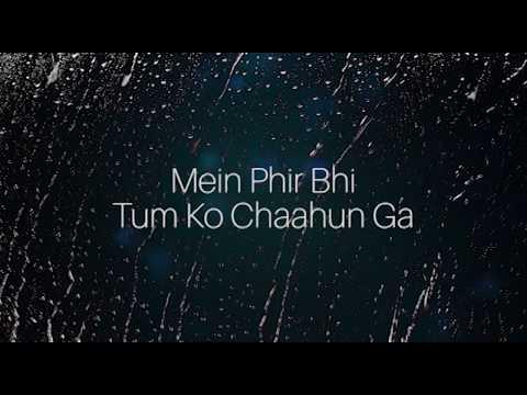 Xxx Mp4 Phir Bhi Tumko Chaahun Ga Acoustic Guitar Instrumental With Lyrics Half Girlfriend 3gp Sex