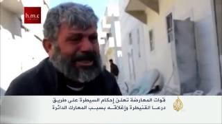 قصف لسلاح الجو على مدن سورية عدة