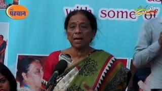 Smt. Rajni Gupta | International Women's Day | 8th March 2017 | Nayi Pahchaan