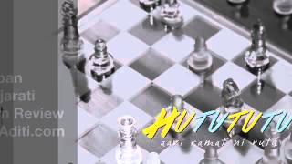 Hu Tu Tu Tu Gujarati movie review