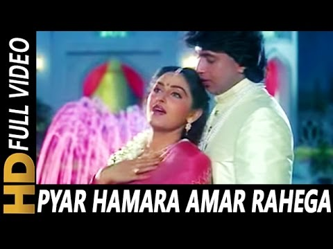 Xxx Mp4 Pyar Hamara Amar Rahega Mohammed Aziz Asha Bhosle Muddat Songs Mithun Chakraborty Jaya Prada 3gp Sex