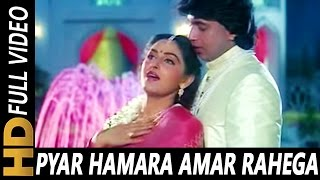 Pyar Hamara Amar Rahega | Mohammed Aziz, Asha Bhosle | Muddat Songs | Mithun Chakraborty, Jaya Prada