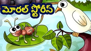 Telugu Animated Movies For Kids | Best Moral Stories For Children | Kids Animated Movies
