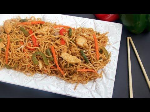 চাইনিজ চাউমিন নুডুলস || Bangladeshi Chinese Chow Mein Recipe || Noodles Recipe Bangla
