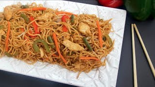 চাইনিজ চাউমিন নুডুলস || Bangladeshi Chinese Chow Mein Recipe || Noodles Recipe Bangla