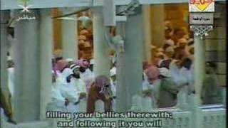 Surah Al-Waqia recited by sheikh sudais