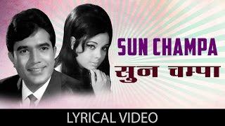 Sun Champa with lyrics | सुन चंपा गाने के बोल | Apna Desh | Rajesh Khanna/Mumtaz