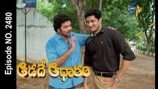 Aadade Aadharam   28th June 2017   Full Episode No 2480   ETV Telugu