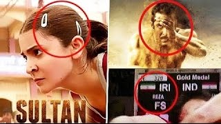 7 Silly Mistakes in Sultan Movie You Missed - Movie Mistakes of Sultan