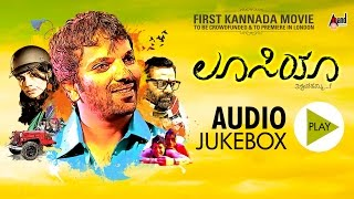 Lucia | Audio JukeBox | Feat. Sathish Ninasam,Shruthi Hariharan | New Kannada