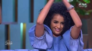 لعبة الإفيه  في تحدي نجومٍ SNL بالعربي مع منى الشاذلي