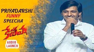 Priyadarshi Comedy Speech at Keshava Audio Launch | Nikhil, Ritu Varma, Isha Koppikar