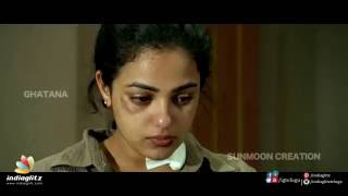 Nitya Menon's 'Ghatana' movie trailer | 22 Female Kottayam Telugu remake
