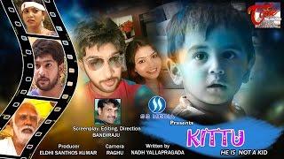 Kittu || Latest Telugu Short Film 2017 || By Bandi Raju