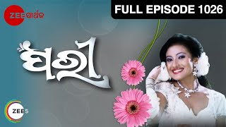Pari - Episode 1026 - 16th January 2017