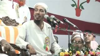 Rafiq Ullah Afsari new bangla waz 2018