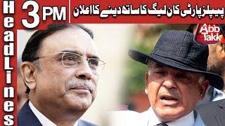 PPP Announced Big News | Headlines 3 PM | 17 April 2019 | AbbTakk