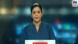 സന്ധ്യാ വാർത്ത   6 P M News   News Anchor - Shani Prabhakaran   February 19, 2019