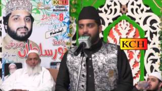 Hon Khak Mugar Allam e Anwar Sy Nisbat Hay || Hafiz Noor Sultan ||