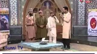 Ya Ali Ya Ali by Umair zubair