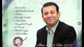 Moris Daoud CD-Album 2009 (Klilo Dilkhoun)