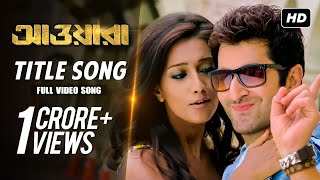 Awara |Title Song | Jeet | Sayantika | 2012