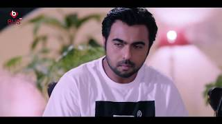 Ektu Pore Rod Uthbe (একটু পরে রোদ উঠবে)Ziaul faruq Apurba Eid Serial 2018