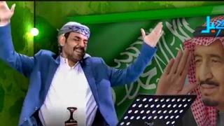 تسلم ايدك - الفنان محمد الأضرعي