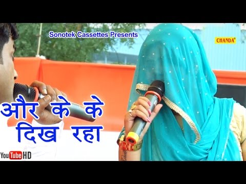 Xxx Mp4 और के के दिख रहा ॥ Pepsi Sharma Radha Chaudhary Haryanvi Ragni 3gp Sex