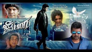Shivalinga in Tamil  | Cinema News | P Vasu | Raghava lawrence | Vadivelu